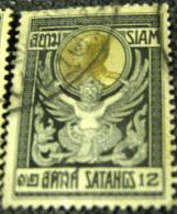 Thailand 1910 King Chulalongkorn 12s - Used - Siam