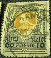 Thailand 1920 King Vajiravudh 10s - Used - Siam