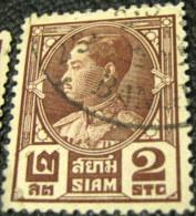 Thailand 1928 King Prajadhipok 2s - Used - Siam