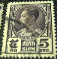 Thailand 1928 King Prajadhipok 5s - Used - Siam