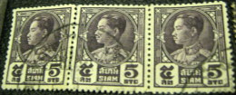 Thailand 1928 King Prajadhipok 5s X3 - Used - Siam