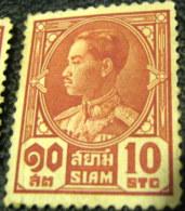 Thailand 1928 King Prajadhipok 10s - Used - Siam