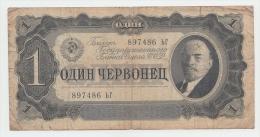 """Russia USSR 1 Chervonetz 1937 """"aF"""" P 202 - Russie"""