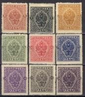 Grèce Epire N°13-21 * - Nordepirus