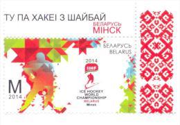 2014.Ice Hockey World Championship, Belarus, 1v, Mint/**