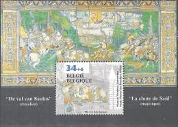 Belgique 1996 COB Bloc Feuillet 71 Neuf ** Cote (2016) 3.00 Euro Musées Maison Des Bouchers Anvers - Blokken 1962-....