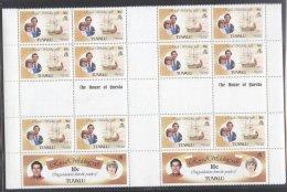 Tuvalu 1981 Diana & Charles, Royal Wedding 1981, Perf. Block, 14 Values, MNH S.508 - Tuvalu