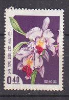 PGL CD606 - FORMOSE Yv N°256 * - 1945-... République De Chine