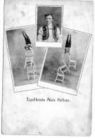 Cirque : Equilibriste - Alois Kellner (vierge) - Cirque