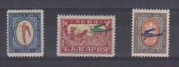 Bulgarie  //P A //  N 1 - 2 - 4   //  NEUF ** // Côte 65 € - 1909-45 Königreich