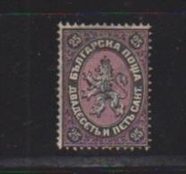 Bulgarie   //  N 3   // 25 C Noir // - 1879-08 Fürstentum
