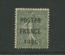 FRANCE PREO N�34 (*)  TB CENTRAGE SUPERBE - SIGNE BEHR COTE 1300�