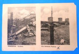 SEMENDRIA - Kirchof. - Alte Turkische Festung. ( Smederevo - Serbia ) * Travelled 1916. - Serbia