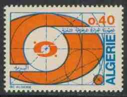 Algerie Algeria 1973 Mi 613 YT 575 ** Inauguration Of New P.T.T. Symbol / Post- Und Fernmeldewesen - Post