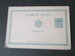 Serbien Ganzsache Doppelkarte Ungebraucht! - Serbien