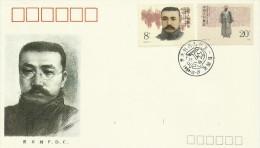 China 1989 Li Dazhao FDC - 1949 - ... République Populaire