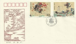 China 1989 Literature, 10f And 130f  FDC - 1949 - ... People's Republic