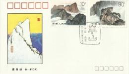 China 1989 Mt Huashan, 10f And 90f Blue Dragon Ridge, FDC-B - 1949 - ... Volksrepubliek