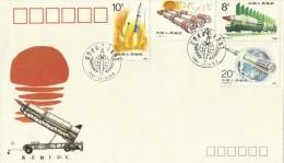 China 1989 Rocket Defence FDC - 1949 - ... République Populaire