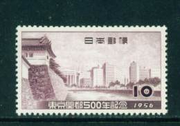 JAPAN -  1956  5th Centenary Of Tokyo  Mounted Mint - Neufs
