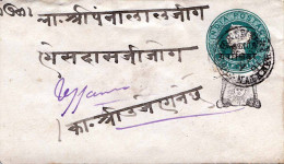 INDIEN 1891 - Uralter Kleiner Brief Mit Half Anna Ganzsache, Gel.1891, Stempel Gwalior - Gwalior
