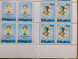 Lebanon 2014 NEW FIFA WORLD CUP BRASIL - Football World Championship - Soccer MNH Corner Blks/4 - Lebanon