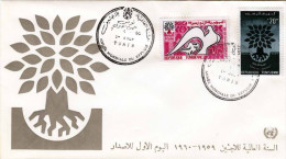 TUNESIEN 1960 - 2 Fach Frankierung Auf Brief (Animèe Mondiale Du Refugie) - Tunesien (1956-...)
