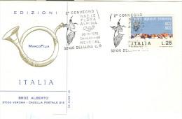 CONVEGNO NAZIONALE FLORA ALPINA, NEVEGAL, BELLUNO, 1972, ANNULLO SPECIALE FIGURATO SU CARTOLINA, - Vegetazione