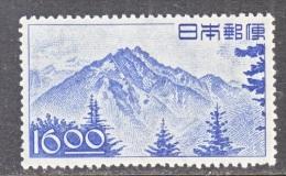 Japan  432   *  MOUNTAINS - 1926-89 Emperor Hirohito (Showa Era)