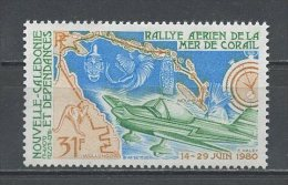 Nlle CALEDONIE 1980 PA N° 204 ** Neuf = MNH Superbe Cote 2.30 € Rallye Aérien Corail Wollongong Nouméa Avions Planes - Aéreo