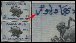 Pakistan (Bahawalpur) UPU Monument 2½a. (Sc # 29) Error: Text Found Broken In The Upper One (Mint) Pair - Pakistan