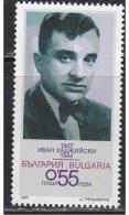 BULGARIA 2007 EVENTS 100 Years From The Birth Of IVAN HADJIISKI - Fine Set MNH - Neufs