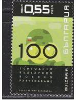 BULGARIA 2007 EVENTS 100 Years Of Bulgarian MILITARY INTELIGENCE - Fine Set MNH - Neufs
