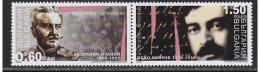 BULGARIA 2008 CULTURE Bulgaria-Armenia DIPLOMACY - Fine Set MNH - Unused Stamps