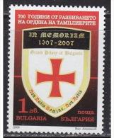 BULGARIA 2008 EVENTS Organizations TAMPLIERS - Fine Set MNH - Neufs