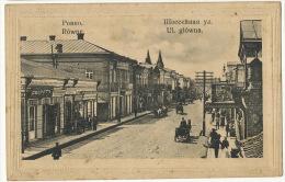 Rovno Rowne Ul. Glowna Fot Nimena Used Chateau De Zourno Poste Berezno - Ukraine