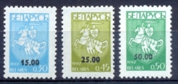 BY 1994-46-8 COAT OF ARMS, BELORUSSIA, 1 X 3v, MNH - Belarus