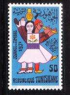 Tunisia 1971 Stamp Day Dancer & Musician MNH - Tunesien (1956-...)