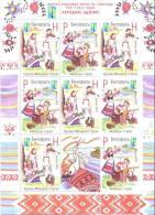 BY 2012- VOLKSTRACHTEN, BELORUSSIA, MS, MNH - Belarus