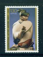 JAPAN  -  1985  Correspondence Week  Unmounted Mint - 1926-89 Imperatore Hirohito (Periodo Showa)