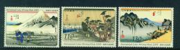 JAPAN  -  2001  Correspondence Week  Unmounted Mint - 1989-... Imperatore Akihito (Periodo Heisei)