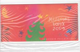 France Bloc Souvenir N° 3 Meilleurs Voeux, Bloc Sous Blister - Blocs Souvenir