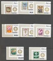 Manama - 1971 Scouts (II) IMPERFORATE MNH__(TH-1383) - Manama