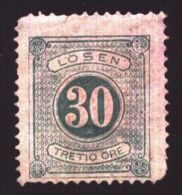 1877-1891 Sweden, Mi 8B, Porto Stamp, Used NH, CV 3.5 Euro, F - Suède
