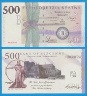 "Territory Of  WEST  JUNEE  500  SPATNY  2.014  SERIES ""B""   SC/UNC/PLANCHA    T-DL-10.943 - Specimen"