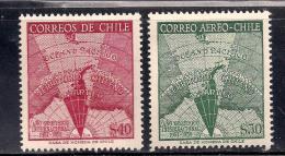 Chile 1958 SC# 305: C214 - Chile