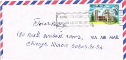 9564. Carta Aerea  HAMILTON (Bermuda) 1970. Publicitaire - Bermudas