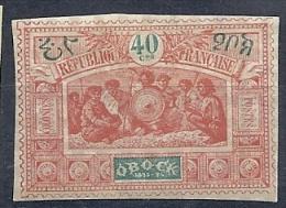 140014279  OBOCK  FR,   Nº   56  */MH - Unused Stamps