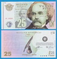 MUJAND REPUBLIC  25  ZILCHY  2.013    SC/UNC/PLANCHA    T-DL-10.946 - Fictifs & Spécimens