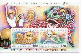 (8007) 1993 HK 94 Exposition De Timbres Scott #359d** Publié Par Christmas Island - 1997-... Sonderverwaltungszone Der China
